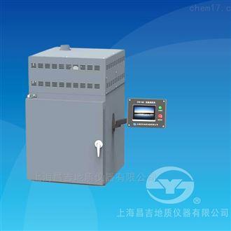 SYD-GQ1高温清洗机