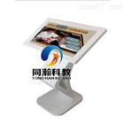 TAH/KQK219開放式口腔科學多媒體教學系統