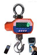 XZ-CCE(g)PII10吨直显电子吊秤