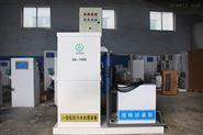 江蘇江都小型診所污水處理設備在線咨詢