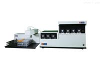 GS6300气相分子吸收光谱