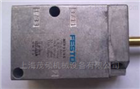 FESTO电磁阀MZH-5/3G-M3-L-LED大量现货
