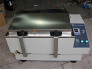 西安大容量水浴箱TS-110X30往復恒溫振蕩器