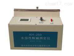 KH-259酸碱度试验器厂家