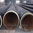 玻璃钢缠绕管厂家价格,直埋热水保温管供应