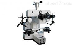 VMC90A数码比较显微镜