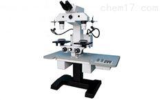 VMC80F比较显微镜