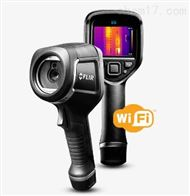 E5 Wi-FiFLIR E5 Wi-Fi红外热像仪