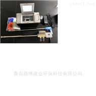 LB-3040A型紫外差分烟气分析仪路博