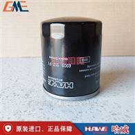 6905 117 F1进口哈威6905 117 F1滤芯_过滤器附件