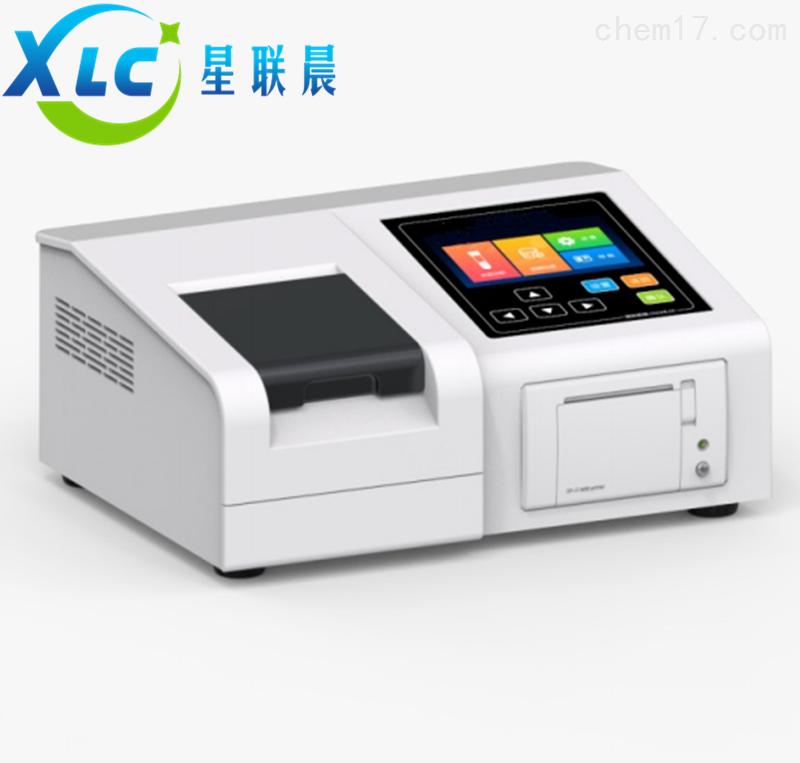 台式COD氨氮水质分析仪XCK-60生产厂家