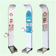 多功能体检机;全自动智能健康体检一体机