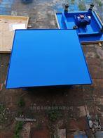 1.5米建筑混凝土振动台