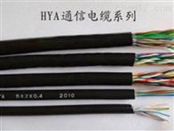 hya53电缆