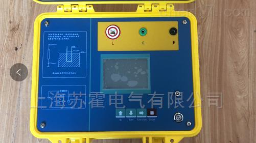 智能5KV/10KV/10000V高压绝缘电阻测试仪
