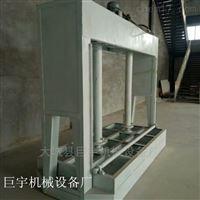 外墙保温装饰一体板冷压机设备