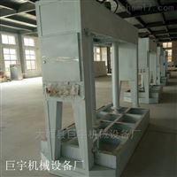 一体板压力机与保温装饰板液压机