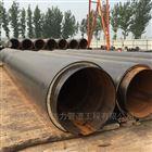预制防腐蒸汽管加工,预制聚氨酯保温管报价