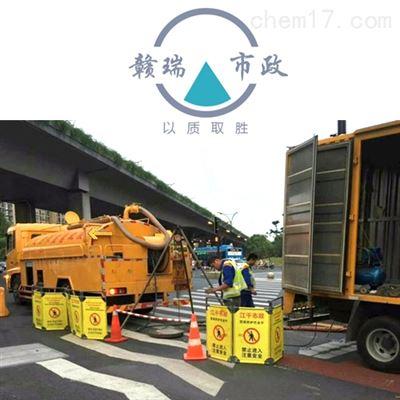 CCTV管道清淤检测-赣瑞市政