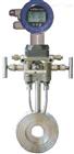 LDK800系列一体化孔板流量计