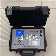 TDMDSF6密度繼電器校驗儀