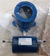 INTEK测量HF氟化氢液体的超微小流量计