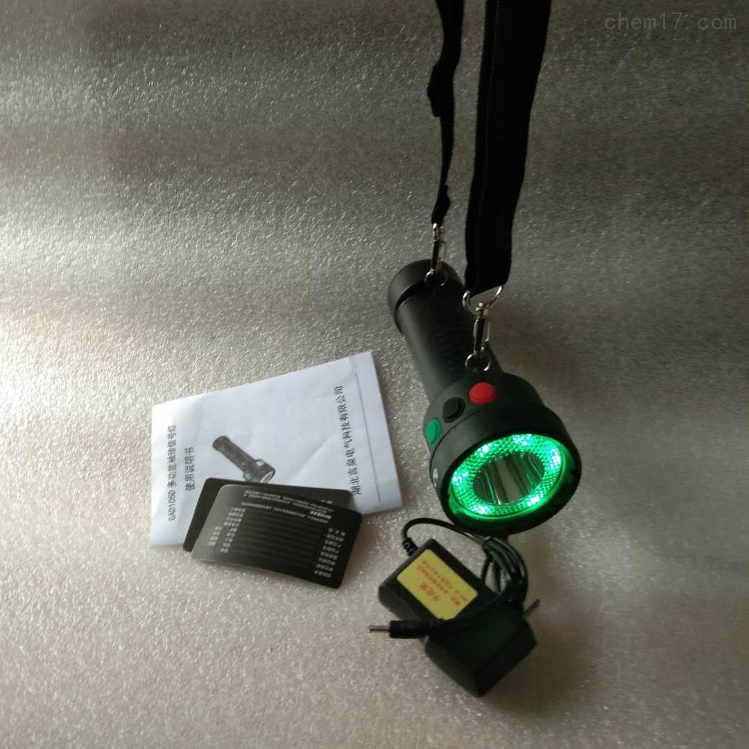 DYN6700充电式航运信号联络指示电筒