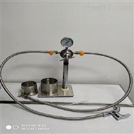 SSH-1型湿筛仪钻井液常用仪器