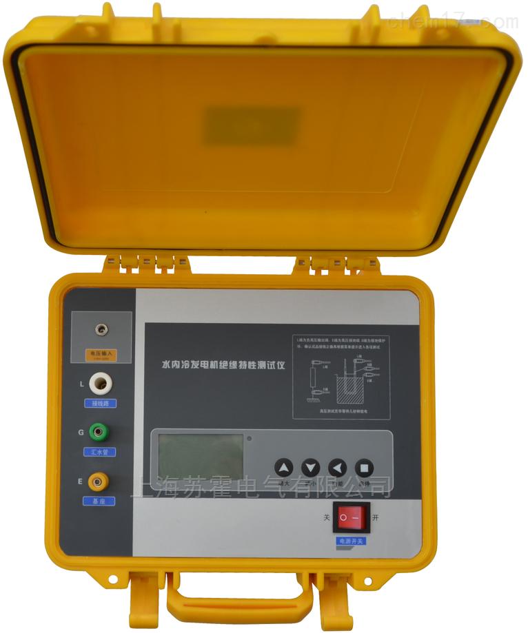 水内冷兆欧表、发电机绝缘电阻测试仪