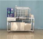 DYP151板式膜生物反应器(自动控制)/给排水实验