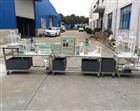 DYG002工业废水处理流程模拟实验装置