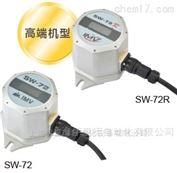 SW-72 / SW-72R日本IMV内置力平衡型检测器地震监视装置