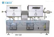 高低温双炉型,附着水高温水分气化装置