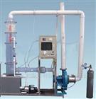 DYQ026Ⅱ数据采集喷淋式气体吸收塔,有机废气
