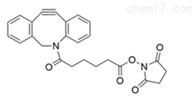CAS: 1353016-71-3DBCO-NHS ester/点击化学试剂