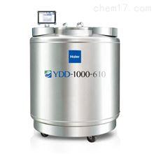 YDD-1800-610生物樣本系列液氮罐