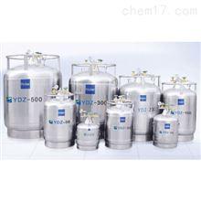 YDZ-500低溫儲存型不銹鋼液氮罐