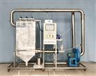 DYQ513Ⅱ数据采集脉冲袋式除尘器