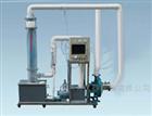 DYQ536Ⅱ数据采集文丘里管可调洗涤除尘器/大气处理