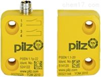 540320;善榮銷售PILZ/皮爾茲接口/擴展模塊