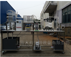DYL046电解法渗漏液膜反应实验装置/垃圾发酵