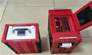 LB-3010非分散红外烟气分析仪-路博