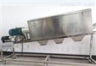 DYL066生活垃圾滚筒分选机实验装置/垃圾发酵