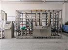 DYH006流体力学综合实验装置,化工原理