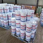 呼和浩特超薄型鋼結構防火塗料价格