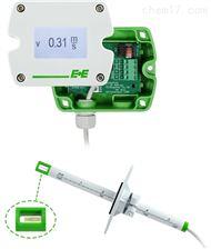 奥地利E+E EE66-VC风速变送器