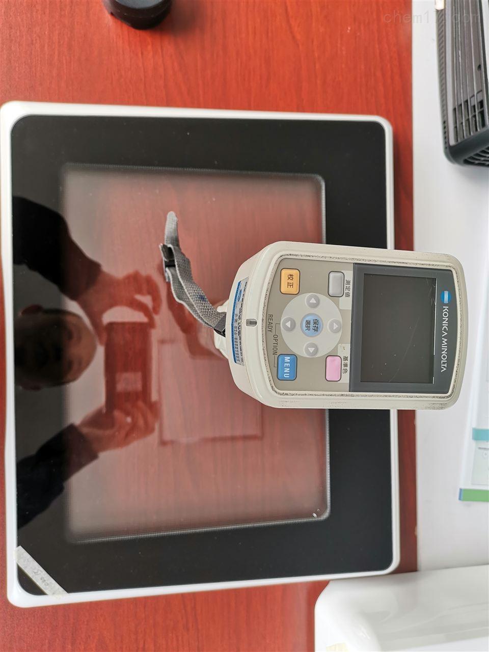 CM-700D塑胶测色仪