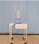 DYS091静水压强实验仪(台式)/地下水