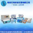 市級衛生監督機構檢測設備(衛生部標準)