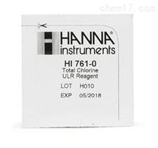 HI761-25哈納HI761-25總氯試劑(0-0.5ppm)
